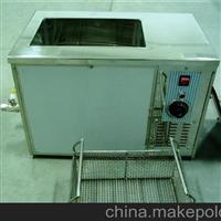 玻璃饰品除油抛光蜡超声波清洗机