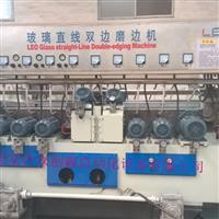 供应广东磊洋20磨头双边磨,北京合众创鑫自动化设备有限公司 ,玻璃生产设备,发货区:北京 北京 北京市,有效期至:2020-10-28, 最小起订:1,产品型号: