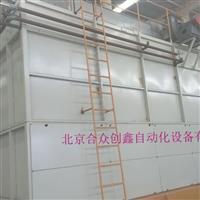 供应深圳汉东3060超大均质炉