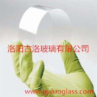 0.55mm超薄玻璃改切