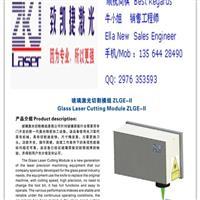激光打孔机,上海致凯捷激光科技有限公司,betway必威体育生产设备,发货区:上海,有效期至:2019-06-07,最小起订:1,必威官网手机登录型号: