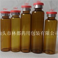 口服液瓶 管制10ml