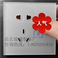 USB插座钢化玻璃面板定做