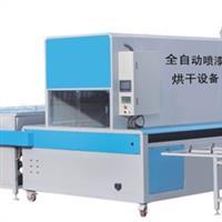 供应ZY-P244全自动烘干喷漆机