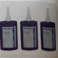 UV胶水--进口玻勒胶水