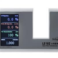 玻璃透光率仪LS182
