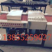 蚌埠玻璃清洗机供应价格,蚌埠市宏远机械设备有限公司,玻璃生产设备,发货区:安徽 蚌埠 蚌埠市,有效期至:2019-08-26, 最小起订:1,产品型号: