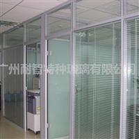 办公室中空百叶窗中空百叶玻璃