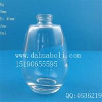 30ml出口香水玻璃瓶