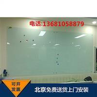 安装玻璃白板 磁性玻璃白板