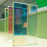 炫彩玻璃艺术玻璃变色玻璃生产厂家