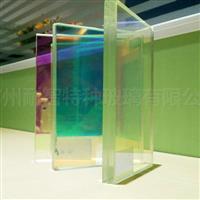 炫彩玻璃变色彩色玻璃