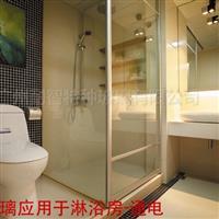 调光玻璃浴室玻璃雾化玻璃
