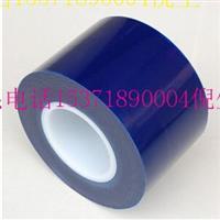 蓝色无残胶保护膜