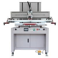 芜湖市丝印机移印机
