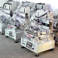 淮南市丝印机移印机