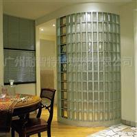 玻璃砖 特种玻璃