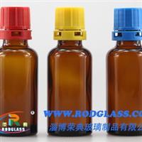 30ml液体试剂棕色玻璃瓶