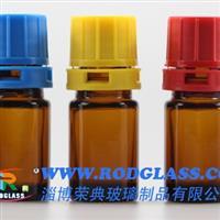 5g(克)试剂棕色玻璃瓶