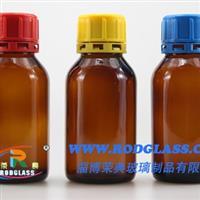 125ml液体试剂玻璃瓶