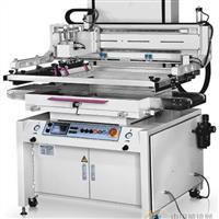 绍兴市丝印机移印机印刷设备