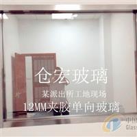 12毫米单向透视玻璃价格