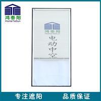 供应电动中空百叶玻璃/中空百叶