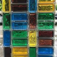 空心玻璃砖 彩色玻璃砖