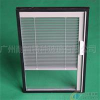 中空百叶玻璃 特种玻璃