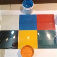 高温钢化玻璃油墨