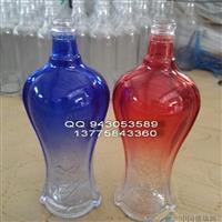 玻璃酒瓶厂家,供应喷涂玻璃酒瓶