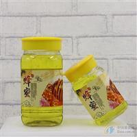 大小八角蜂蜜瓶酱菜果酱瓶含盖
