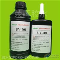 亚克力UV胶水 UV光固化胶水