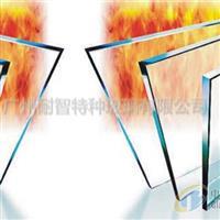 耐智 防火玻璃 隔热玻璃