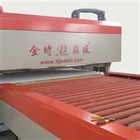 供应水平钢化炉机械