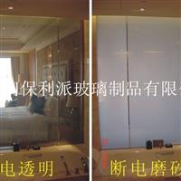 专业生产电控调光玻璃厂