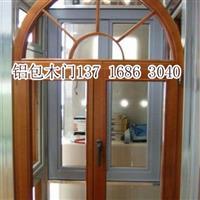 铝包木门窗,木包铝门窗更换门窗