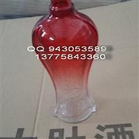 玻璃瓶厂家,供应玻璃白酒瓶