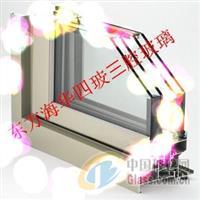 LOW-E四玻三腔中空玻璃