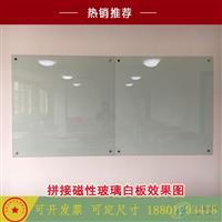 超白烤漆教学办公钢化白板磁性