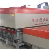 金时鼎盛玻璃钢化炉机械