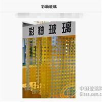 玻璃彩釉价格工厂