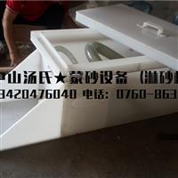 蒙砂玻璃加工专用淋砂机蒙砂机厂