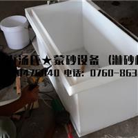 蒙砂玻璃加工专用淋砂机蒙砂机