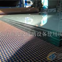 山东夹胶玻璃设备