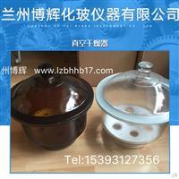 供应甘肃玻璃仪器干燥器厂家销售