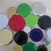 徐州全业玻璃制品供应马口铁盖,徐州全业玻璃制品有限公司,玻璃制品,发货区:江苏 徐州 徐州市,有效期至:2020-02-09, 最小起订:1000,产品型号: