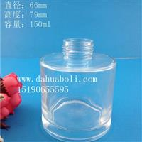 150ml香薰玻璃瓶价格
