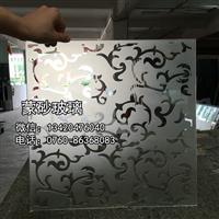 玻璃水性蒙砂粉tbs-306蒙砂耗材