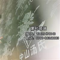 玻璃水性蒙砂粉tbs-306蒙砂耗材厂